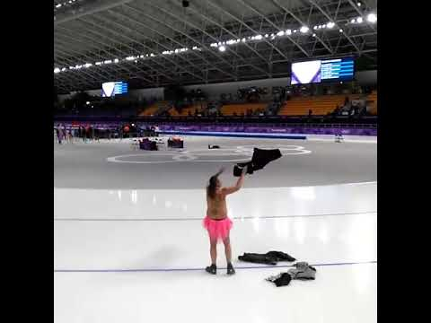 平昌オリンピックに全裸の男が乱入!