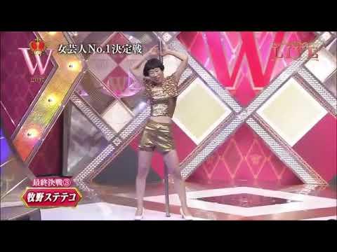 牧野ステテコ おもしろネタ動画集!