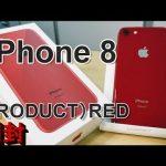 赤いアイフォンが欲しい~