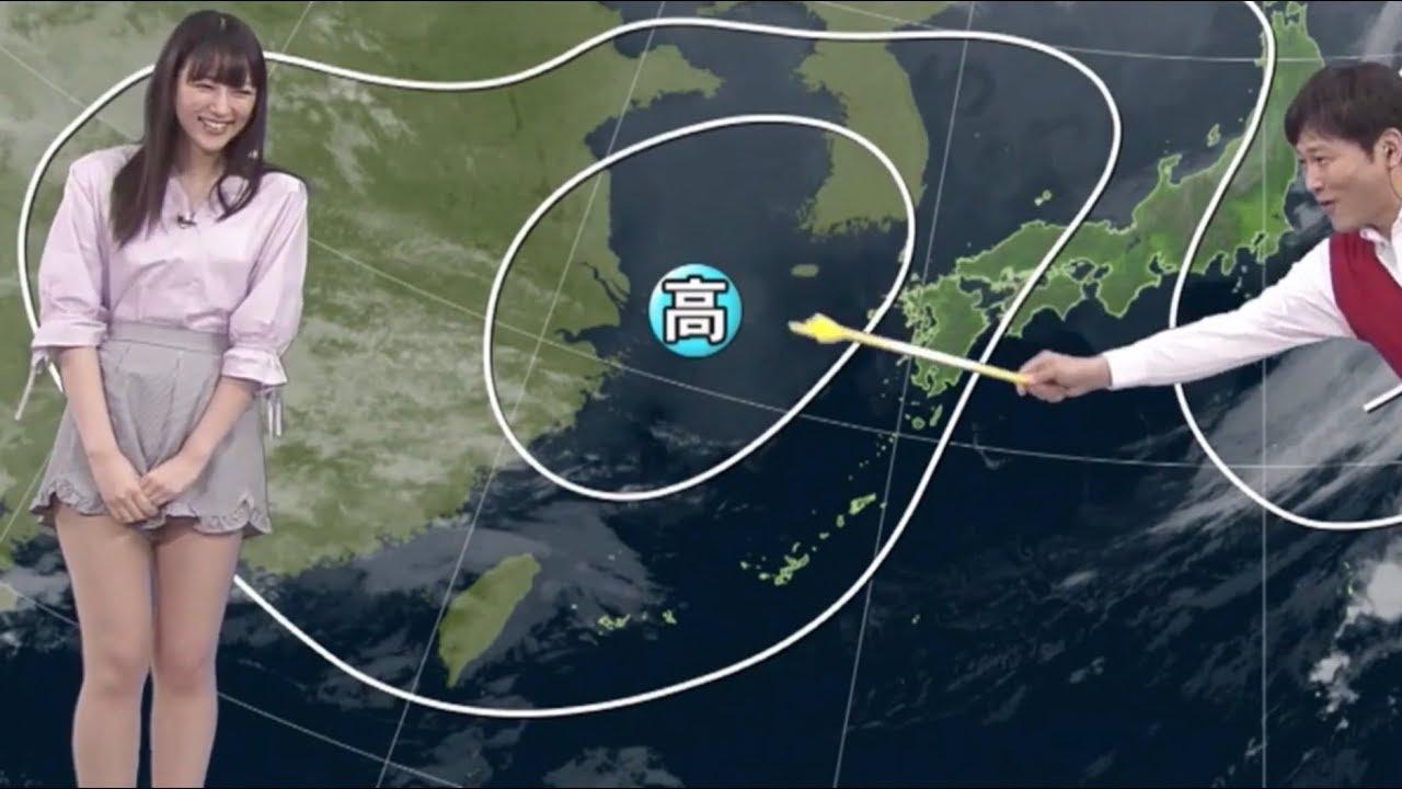 山崎あみ 太もも丸見え美脚天気予報!
