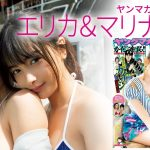 エリカ&マリナ姉妹 セクシー&キュートな水着動画!