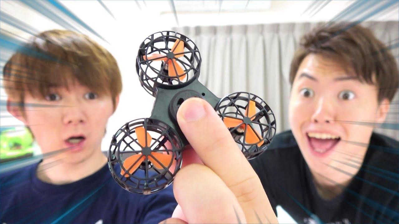 【新型】空飛ぶハンドスピナー