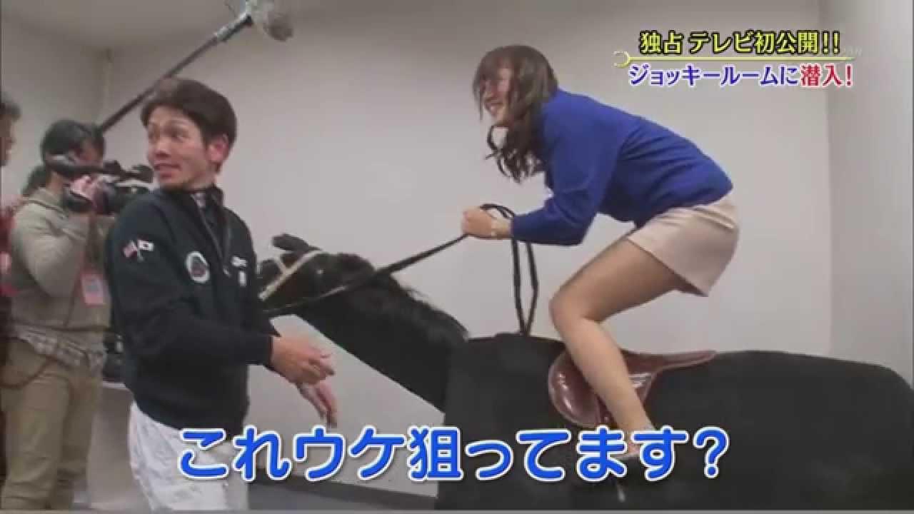 【ウイニング競馬】 鷲見玲奈アナのセクシー動画集