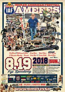 """2018 AMEFES(アメフェス)"""" IKURA's American Festival """""""