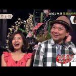 XXCLUB(チョメチョメクラブ) お笑い漫才動画!