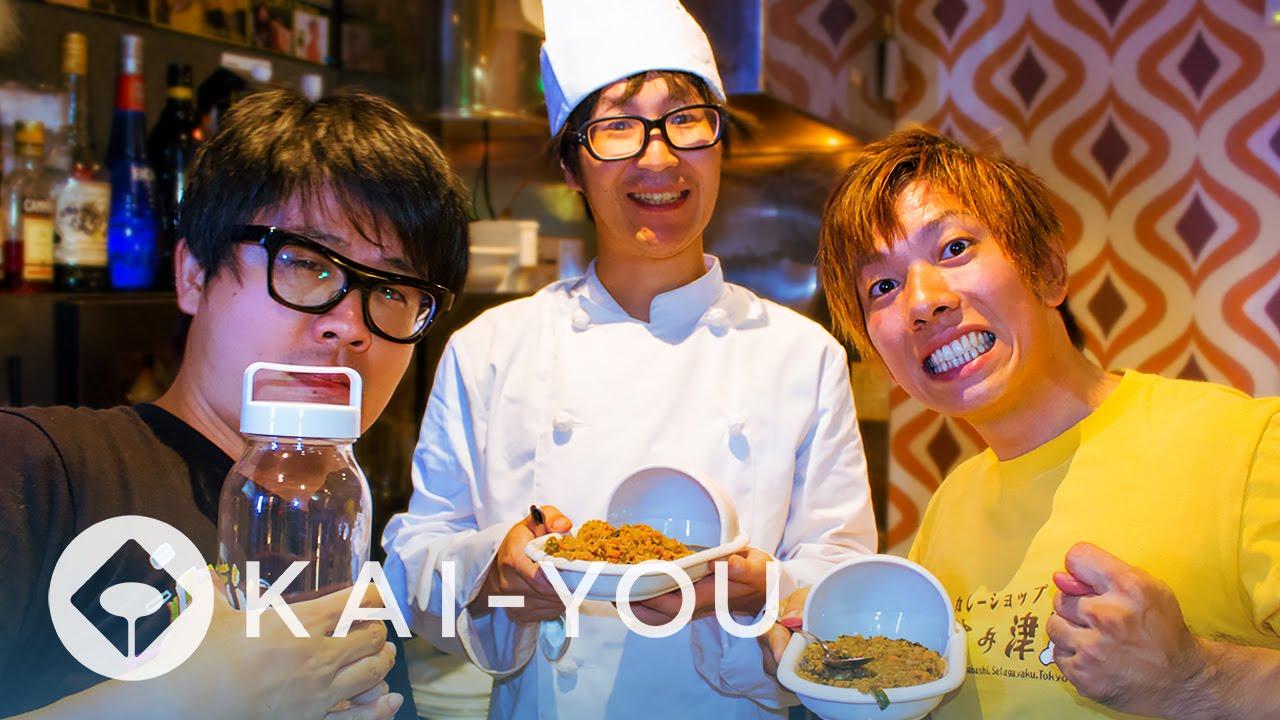 カレーショップ志み津でウンコ味のカレーを食べてみた?!