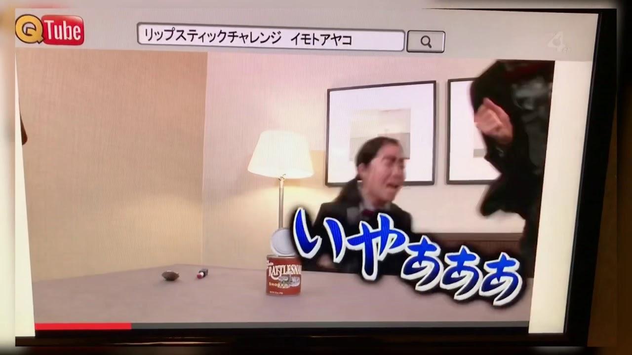 木村佳乃がリップスティックチャレンジ!