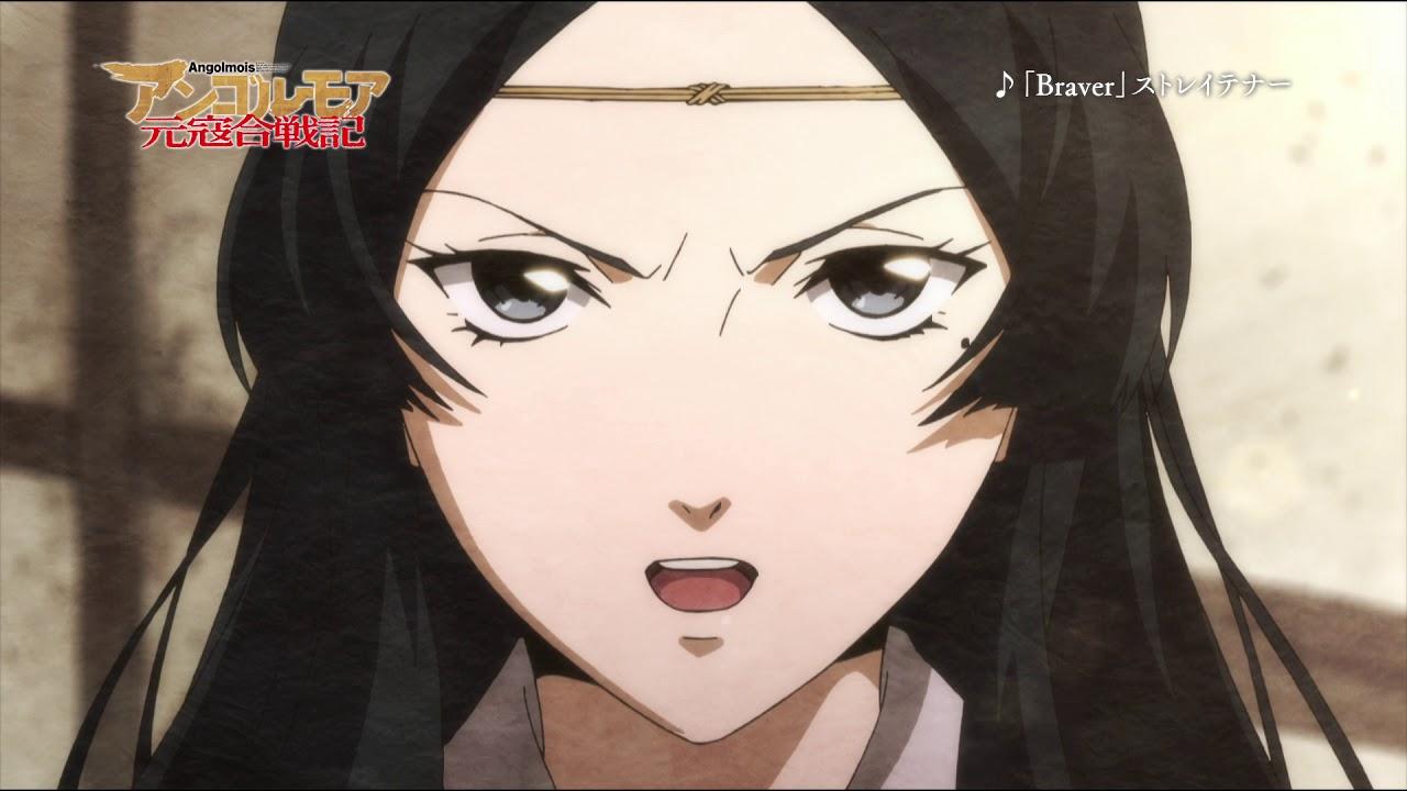 アニメ「アンゴルモア元寇合戦記」