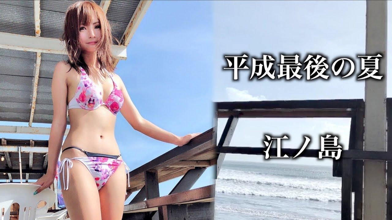 水着で江ノ島に行ってきた!