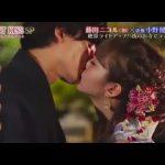 藤田ニコルが小野健斗とキス!(ラストキス~最後にキスするデート~)