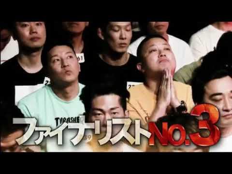 キングオブコント2018で優勝した ハナコの面白ネタ動画!