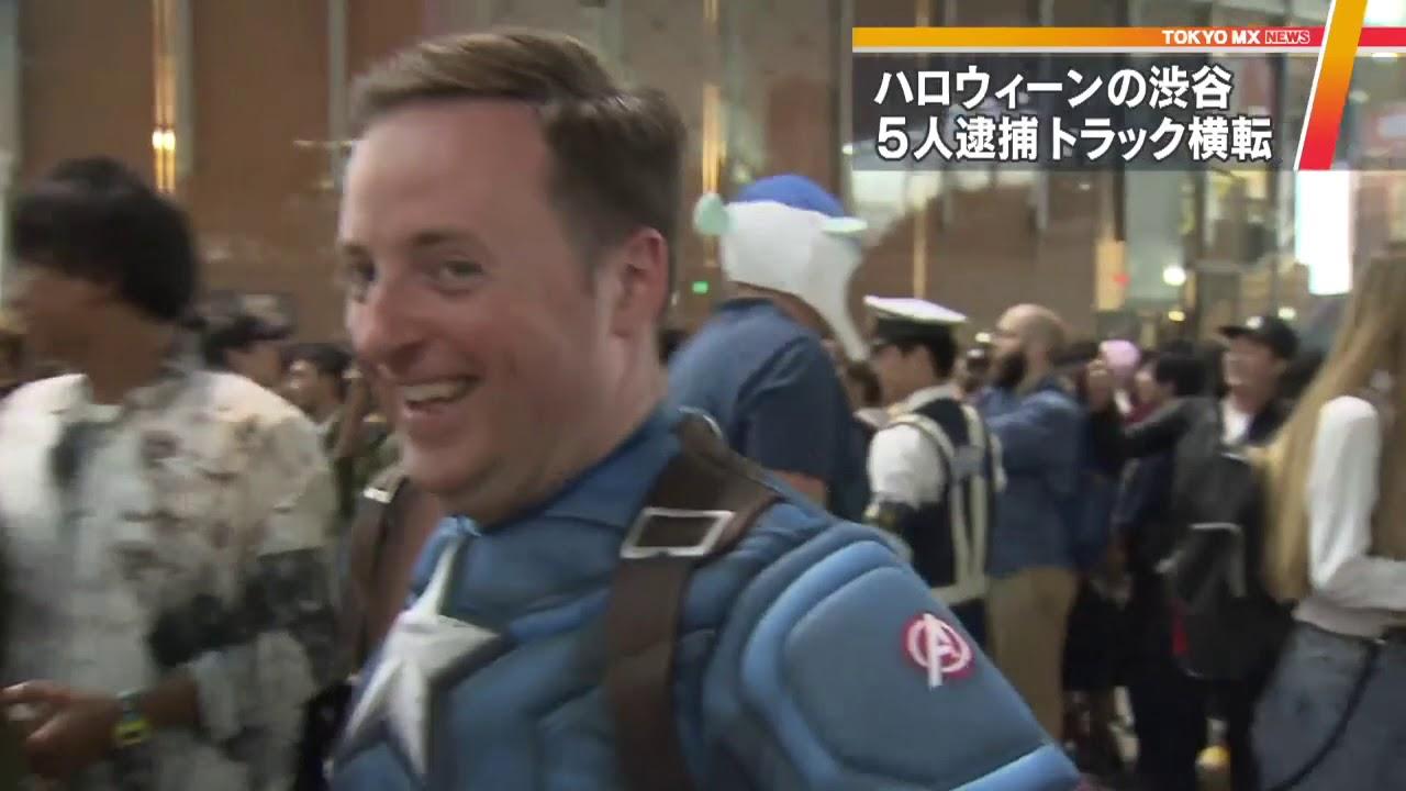 渋谷で狂乱のハロウィーン!囲まれた軽トラが横転させられる