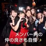 日本No.1の規模とクオリティを誇る イベントサークル TL の公式動画