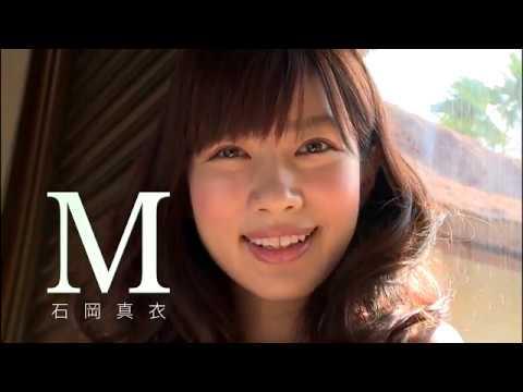 石岡真衣 Fカップおっぱい動画集!