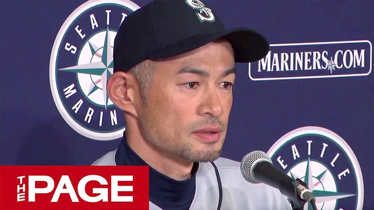 【保存版】イチロー選手引退記者会見