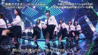 欅坂46 パンチラ動画集!