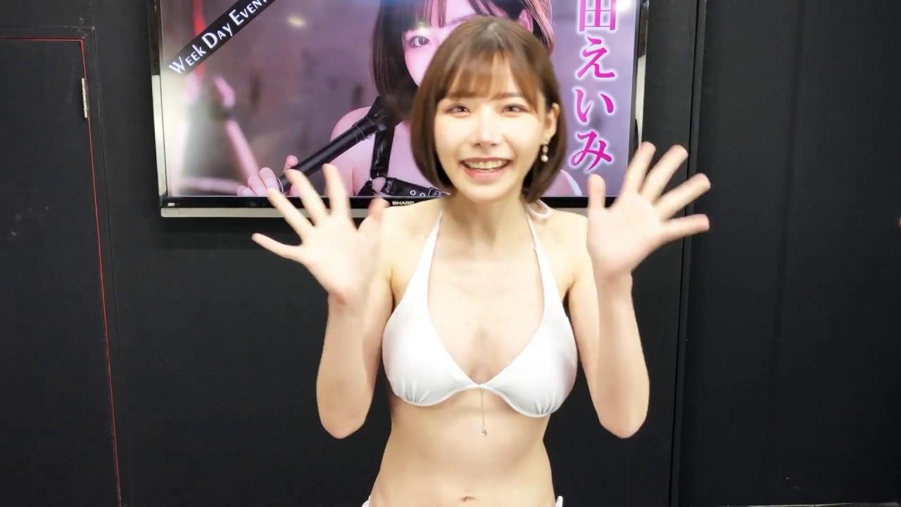 セクシー女優 深田えいみ♡SEXY動画集!