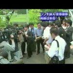 超極悪「栃木リンチ事件」(1999年)