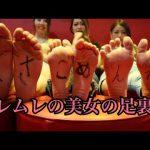 足でシコシコ!美女の足コキ動画集