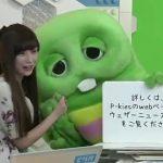 松雪彩花 ハプニング動画集!
