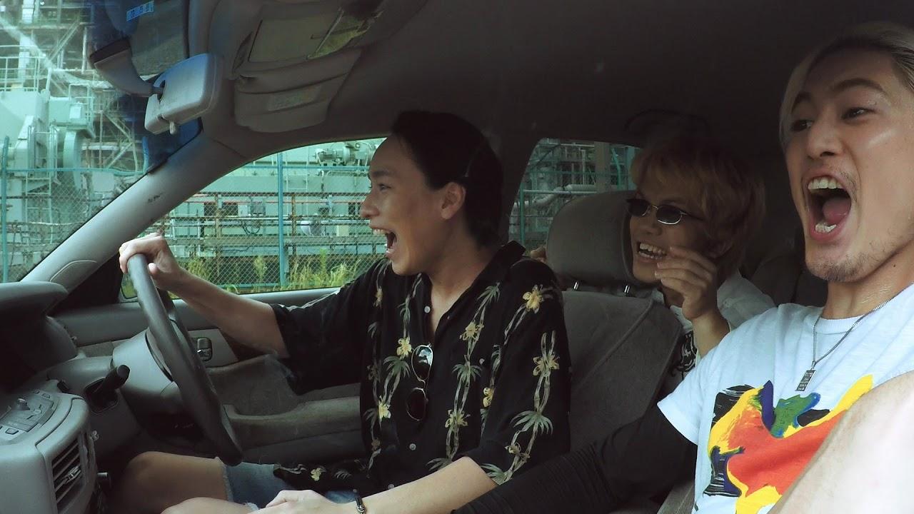 映画「全員死刑」(2017年)