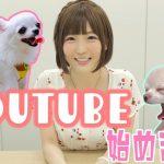 AV女優佐倉絆さんのペット動画!