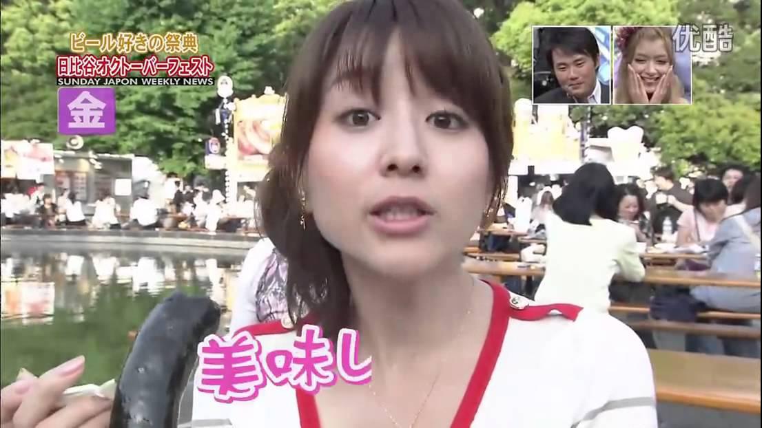 田中みな実 セクシー動画!