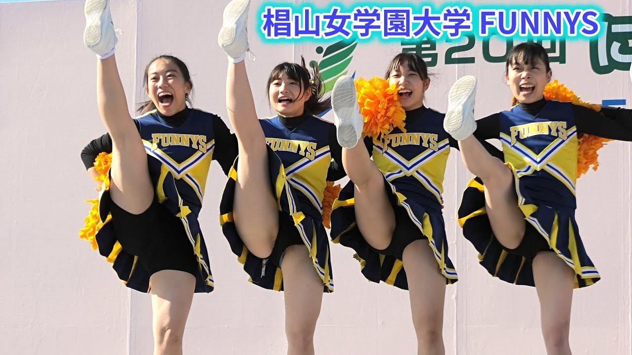椙山女学園大学 チアリーディング部動画!