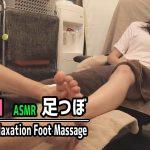 セクシーな整体マッサージ動画集 Japanese Massage ASMR