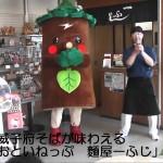 ご当地【恋するフォーチュンクッキー】 北海道Ver.