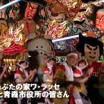 ご当地【恋するフォーチュンクッキー】 青森県Ver.