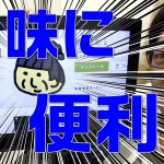 便利で楽しい【おすすめアプリ】動画集!