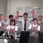 ご当地【恋するフォーチュンクッキー】 大分県Ver.