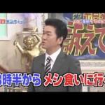 【行列のできる法律相談所】最新の動画集!