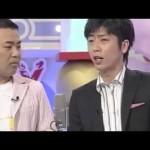 【フットボールアワー】爆笑コント集!