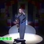 ギター侍【波田陽区】