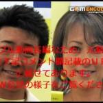 【つちやかおり】不倫報道動画