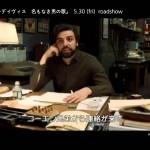 【 シネマトゥデイ】映画の最新情報をチェック!