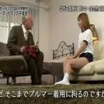懐かしい女子の体操着【ブルマ】