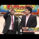【サンドウィッチマン】 爆笑動画集!
