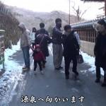 伊香保温泉(群馬県)