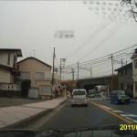 湯河原温泉(神奈川県)