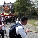 稲積山高屋祭り(観音寺市 4月)