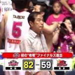 秋田ノーザンハピネッツ(bjリーグ)