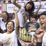 琉球ゴールデンキングス(bjリーグ)