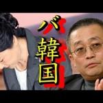韓国旅客船沈没『セウォール号の悲劇』