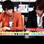 中島健人(Sexy Zone)