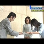 東京都議のセクハラ発言!
