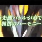【パチンコ】CR奏光のストレイン BMX2  (竹屋)