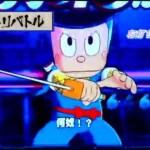 【パチンコ】CR忍者ハットリくん~科学忍法VS忍の術~ (Daiichi)